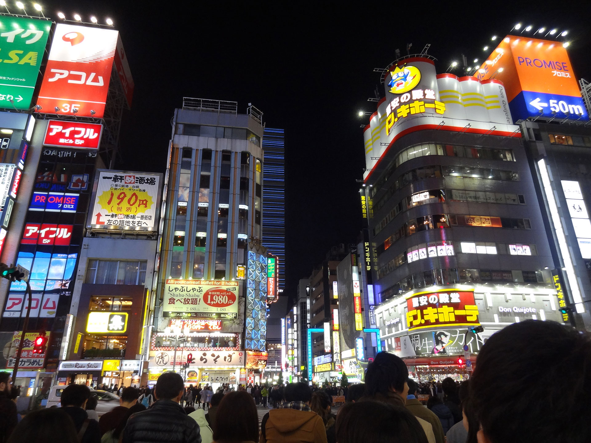 My 2018 Japan Adventure!